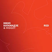 НИНО КАТАМАДЗЕ & INSIGHT - Red (CD+DVD)