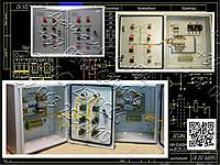 Я5125, РУСМ5125, Я5127, РУСМ5127  нереверсивный двухфидерный  ящик управления  электродвигателями, фото 1