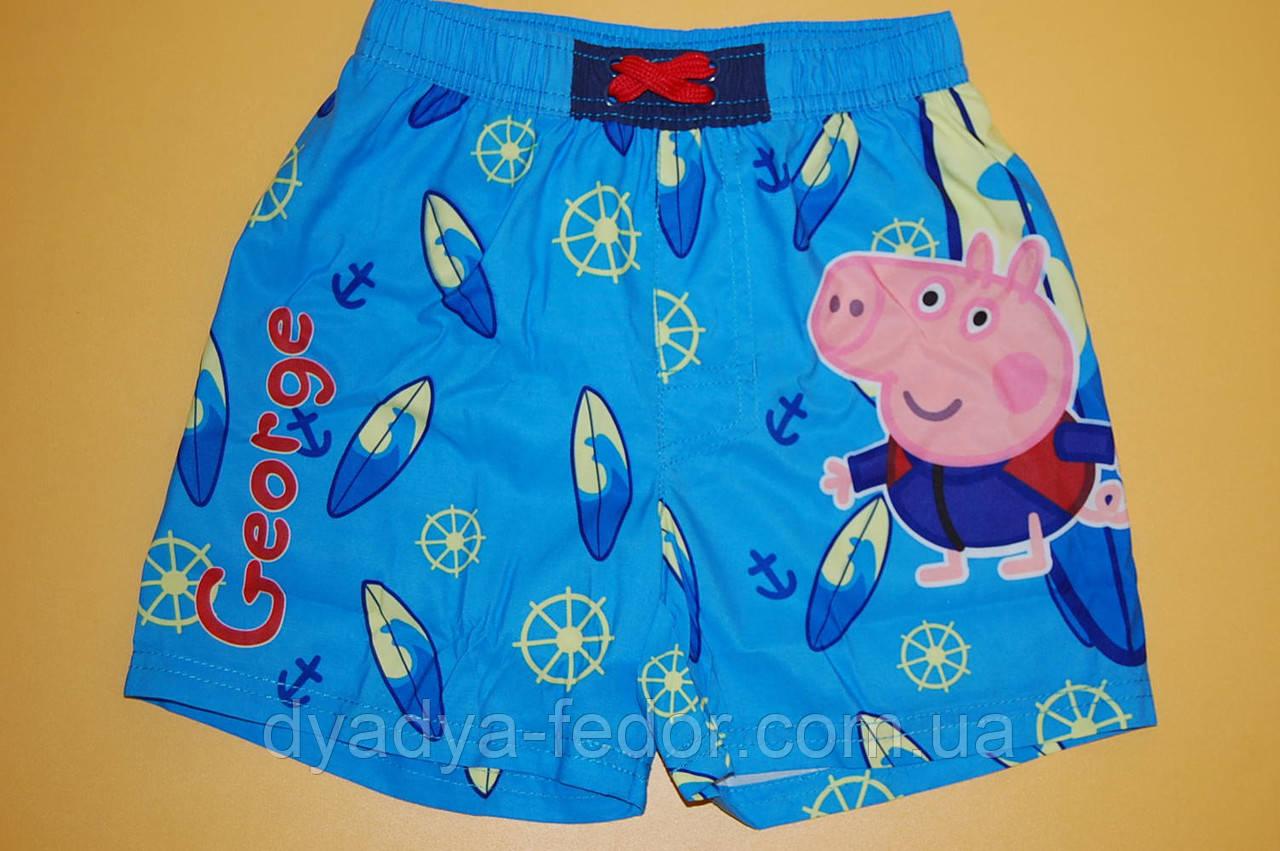 Шорты для плавания Джордж артикул 6595-голубые Размеры 4-8 лет