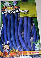 Семена Фасоль спаржевая Блаухильде