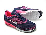 Женские кроссовки Nike Air Max Thea синего цвета с розовым