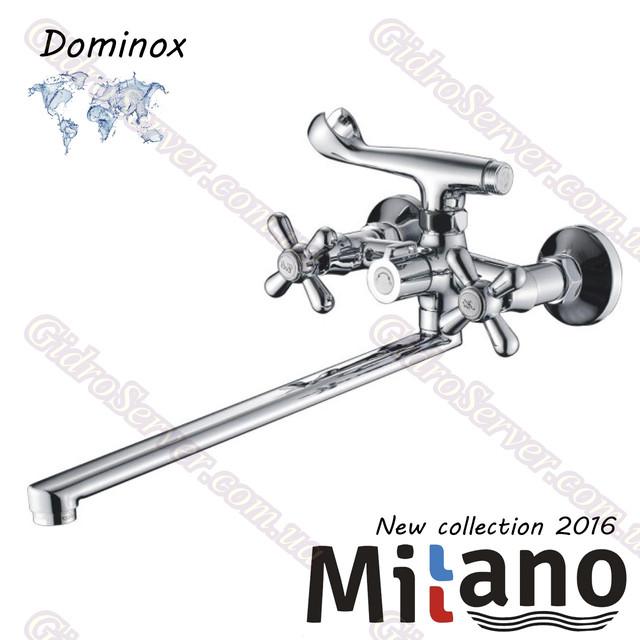 Смеситель для ванны и душа Dominox ML 200 ― 90D EURO с поворотным гусаком, двухвентельный.