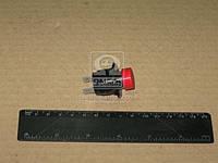 Выключатель массы ГАЗЕЛЬ кнопочный клеммы плоские (производитель ГАЗ) Ф5.3710.000