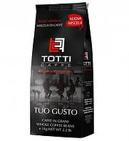 Кофе в зернах  Totti Caffe Tuo Gusto 1000 g.