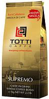 Кофе в зернах Totti Caffe Supremo 1000 g.