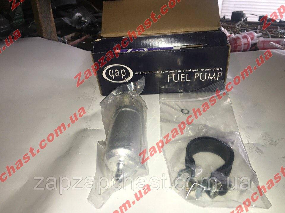 Электрический бензонасос низкого давления ваз 2101- 2107, 2108- 2109, заз 1102 1103 таврия славута и т.д. QAP