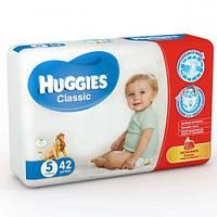 Подгузники детские Huggies Classic (5) от 11-25 кг 42шт.
