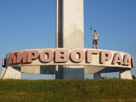 Реставрация ванн Кировоград