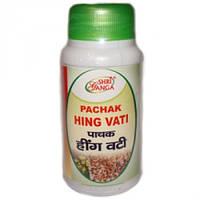 Хинг Вати - поможет при несварении и кишечных коликах, Hing Vati (100gm)