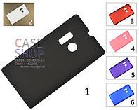 Пластиковый чехол для Nokia 505 Lumia