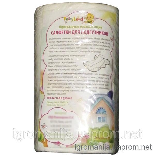 Впитывающие салфетки для подгузников из 100%вискозы 100 листов в рулоне 211dcffa489