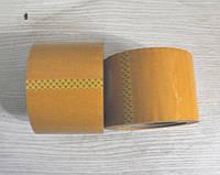 Скотч упаковочный 90мм тёмно-жёлтый М5-3