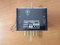 Трансформатор тока 100/5 Т-0,66 (класс 0,5)