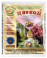 Циркон (1 мл) - стимулятор и регулятор роста овощных  декоративных растений