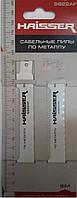 Сабельные пилы металлу Haisser S 922 AF 2 шт