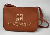"СУМОЧКА ""МINI"" - №242 "" Givenchy ""- коричневая"