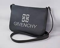 "СУМОЧКА ""МINI"" - №242 ""Givenchy""  - серая"