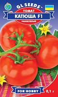Семена томат Катюша F1 урожайный,массой 200-250г