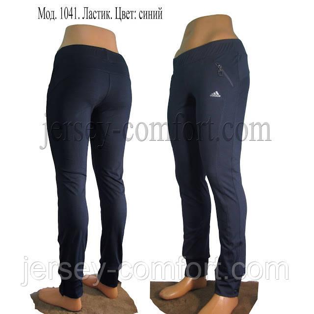 Спортивные брюки женские (эластан) синие