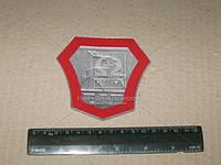Орнамент решетки радиатора ГАЗ 3302,2217,  (производитель ГАЗ) 3302-8401384
