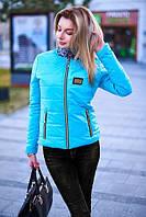 Куртка женская весенняя на синтепоне - Бирюзовый