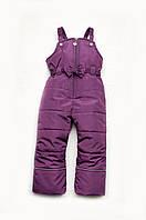 Детский зимний полукомбинезон для девочки фиолетовый