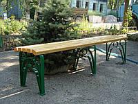 Парковая скамейка модель 383