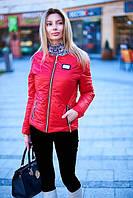 Куртка женская весенняя на синтепоне - Красный