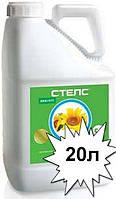 Стелс, КЕ, (20л) почвенный гербицид на подсолнечник, картофель и др.