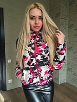 Куртка ветровка женская камуфляж - Малиновый
