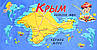 Пляжное полотенце Крым-1 (V1061/10) | 6 шт.