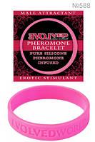 Женский браслет с феромонами «Pheromone Bracelet to Attract Men»