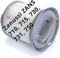 Оригинал моющийся фильтр Zanussi ZANS710, 715, 730, 731, 732, 750 для контейнерных пылесосов с колбой