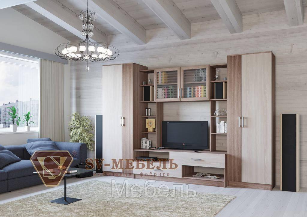 Гостиная Гамма 17 ф-ка SV Мебель
