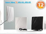 Квант-Эфир ARU-01 DVB-T/Т2 White - комнатная антенна для Т2 тюнера, фото 1