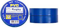 Изолента ПВХ Rugby 19мм*25м синяя
