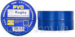 Изолента ПВХ Rugby 19мм*50м синяя