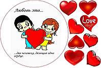 Любовь это... 7 Вафельная картинка