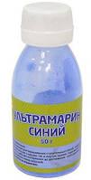 """Пудра УКРАИНА """"Ультрамарин синий"""""""
