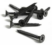 Саморез по металлу 45 мм (100шт)