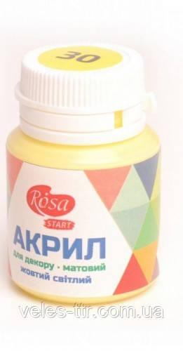 Акриловая краска для декора Rosa Start ЖЕЛТЫЙ СВЕТЛЫЙ 20 мл №30