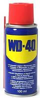 Cмазка проникающая WD 40 100мл
