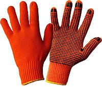 Перчатка оранжево-желтая УКРАИНА М7