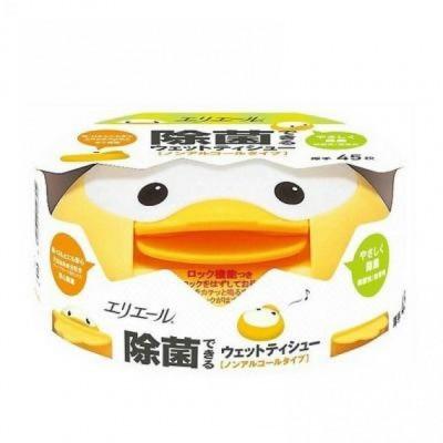 Goo.N Салфетки влажные для младенцев в пластиковой коробке (45шт)