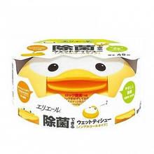 Goo.N Серветки вологі для немовлят в пластиковій коробці (45шт)