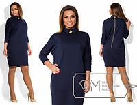 Платье женское темно-синие с воротником ОМ/-296 54, темно-синий