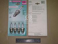 Свеча зажигания APS А-14ВР ГАЗ ( комплект 4 штук блистер) (производитель Энгельс) А-14ВР