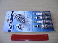 Свеча зажигания YTTRIUM WR8DC+( комплект 4 штук блистер) (производитель Энгельс) WR8DC+