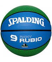 Баскетбольный мяч NBA Player Ball Ricky Rubio