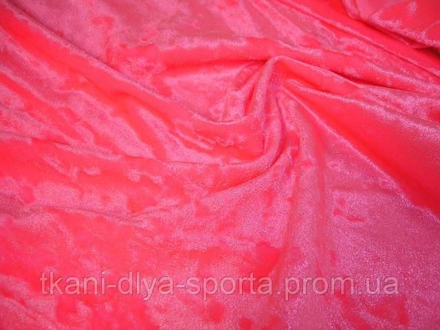 Cтрейч-бархат крэш персиково-розовый
